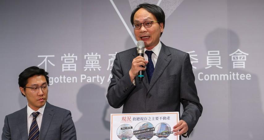 劉性仁觀點:黨產會何苦如此對待救國團?