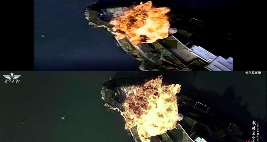 強國轟炸關島宣傳自嗨片,被抓包抄襲拼接《變形金剛》、《絕地任務》下架