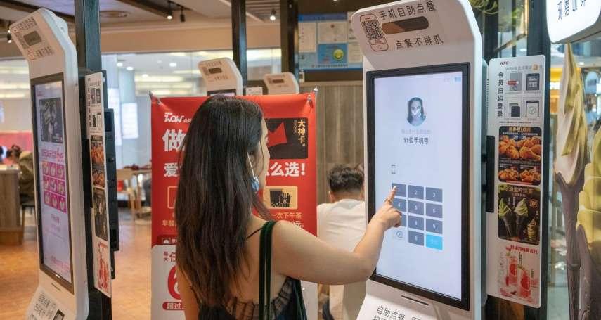 華爾街日報》刷臉支付為何在中國流行不起來?