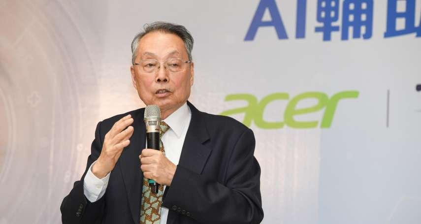 宏碁電競筆電巴西市佔以72.4%創新高