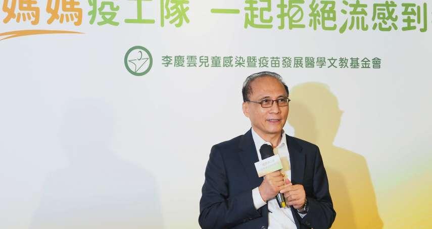 全球新冠肺炎疫苗爭奪戰  台灣東洋傳出捷報