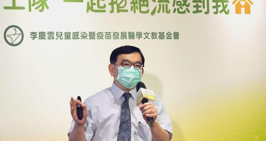 「台大感染管控已拉到最高等級!」醫師:第二波疫情高峰一定會爆發