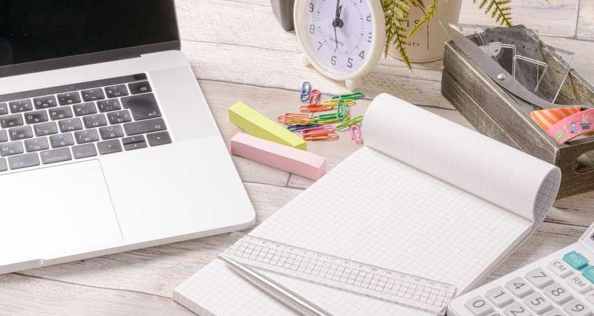 在家自學英文沒那麼難!5個免費線上英語學習網站,不花半毛錢語言能力也能快速提升