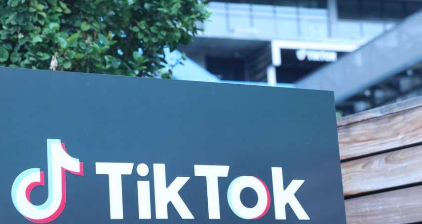 TikTok案急轉彎,三大因素讓川普開綠燈放行