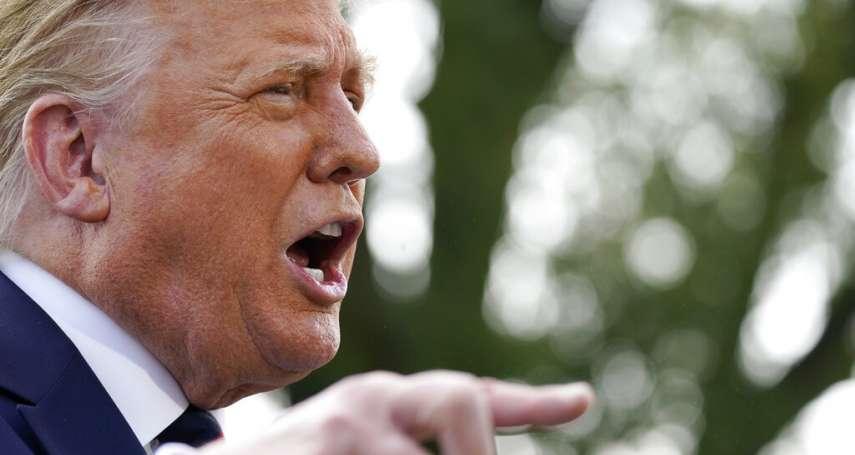 川普若敗選會霸佔白宮?共和黨大老喊話止血:如果我們輸了,政權一定和平轉移