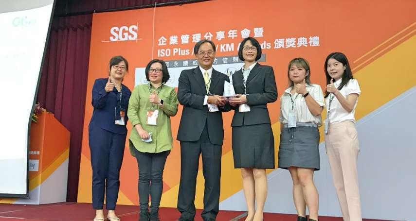 亞太電信客戶服務勇奪SGS「2020知識管理標竿案例」大獎