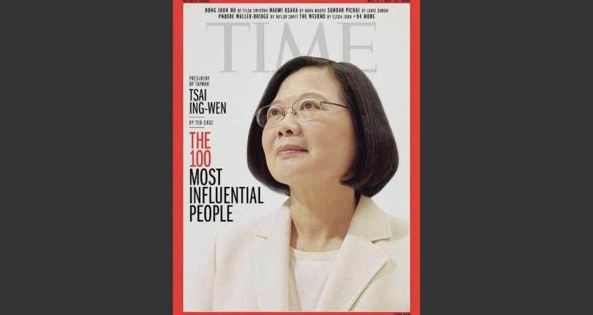 「她是對抗中國的明燈」:蔡英文獲選《時代》2020百大影響力人物