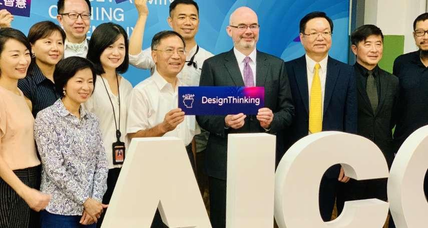 亞洲首間美國創新中心搬新家    位於「大巨蛋第一排」無圍牆博物館核心區