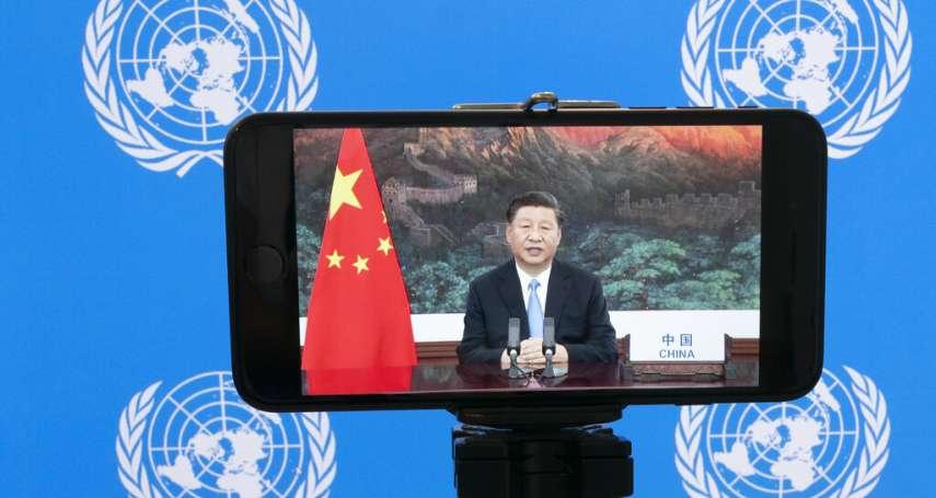 美中在聯合國大會上撕破臉!川普砲轟「中國病毒」 習近平反嗆:大國更應該有大的樣子