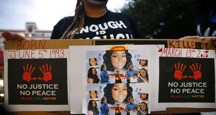 美國警察擅闖民宅、槍殺非裔女救護員 大陪審團竟宣布:沒人需為她的死負責