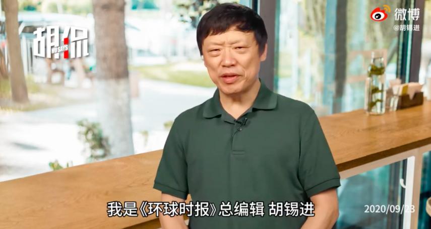「胡錫進的本事,在於他知道何時該冷靜、何時要狂熱!」中國專家看「非典型黨媒總編輯」