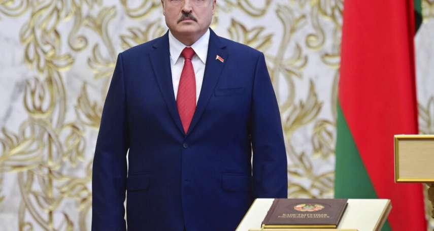 偷偷摸摸的總統》白俄羅斯獨裁者盧卡申科「秘密宣誓就職」!全國示威再起,200多人遭逮補