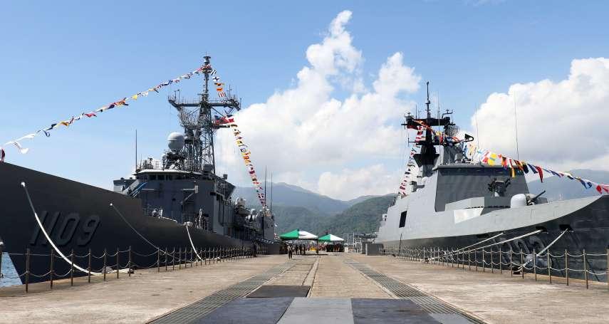 2021年再有對台軍售?台灣國防部否認新增軍購 美國財政年度算法不同造成資訊混淆