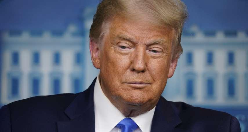 2020白宮爭霸》若敗選是否和平轉移政權?川普:等著瞧會發生什麼事