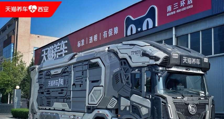 300字讀電子報》「修車廠」是未來產業?中國兩大網路巨頭,為何共同看好這個傳統的黑手市場?