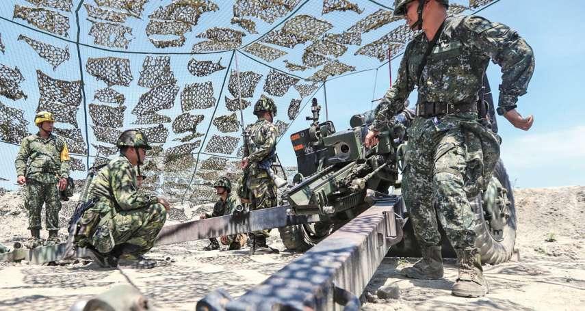 台海變局》後備戰力被老美譏無效,小英、國防部搶救