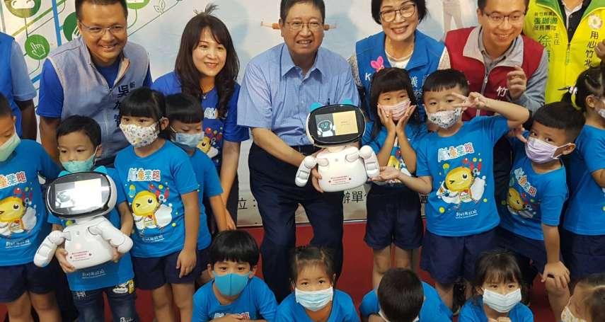 竹縣2300名學童有「凱比」相伴 AI陪伴平台明年全縣推動