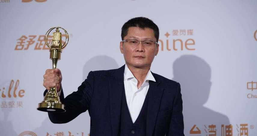 金鐘獎》導演笑不出來的戲最後紅到中國 《俗女養成記》奪迷你劇集獎