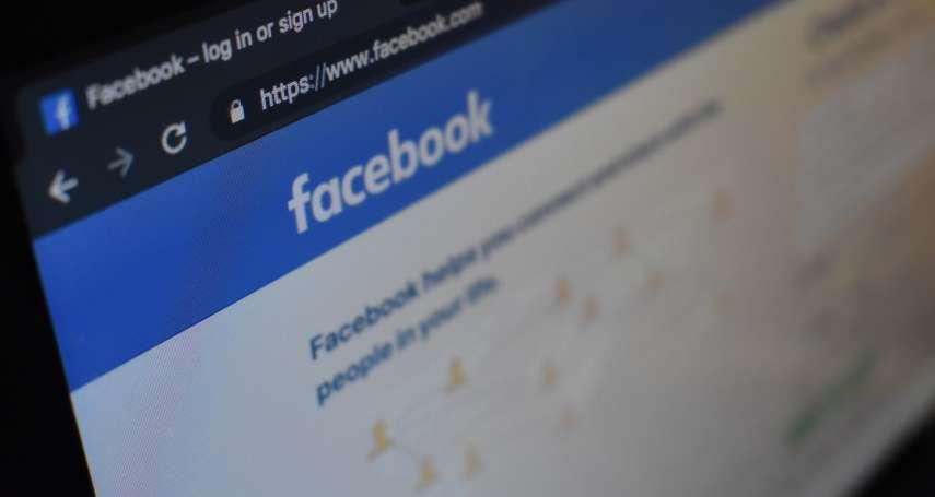 不習慣新版臉書?2020最受歡迎擴充「Old Layout for Facebook」,一鍵重回經典版臉書