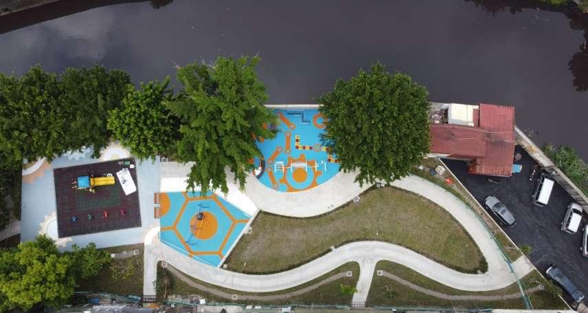 新莊瓊泰河濱公園擴建啟用  成為祖孫同樂後花園
