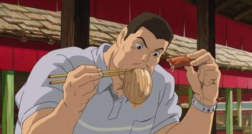 謎底揭曉!《神隱少女》中爸爸吃的軟Q食物到底是什麼?吉卜力工作室公開真相嚇壞影迷