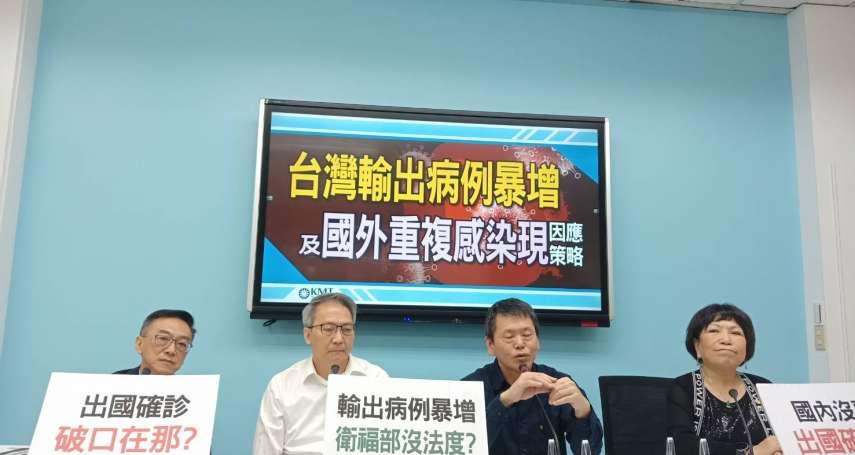 「台灣輸出」個案大增、秋冬恐成疫情隱憂?學者提3建議應戰