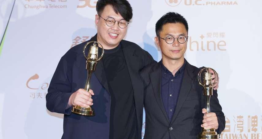 《想見你》抱4獎成年度大贏家  金鐘55完整得獎名單揭曉
