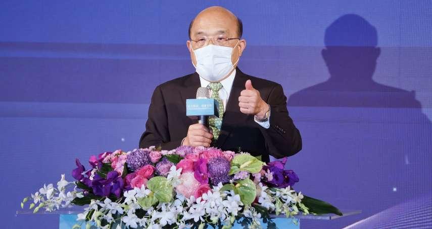 台灣藝人登央視唱我的祖國 蘇貞昌:享民主健保還去唱不適當的歌