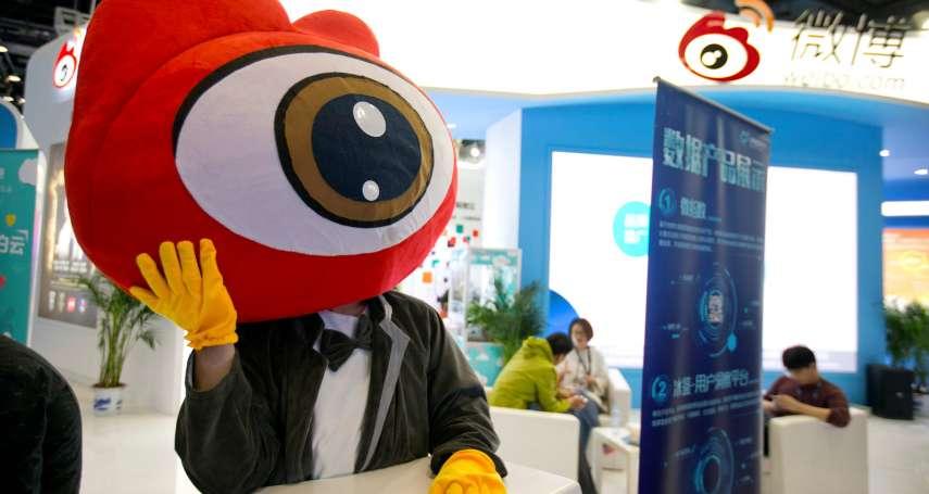 疫情衝擊、對手競爭......「中國版Twitter」微博如何挽救不斷下滑的廣告收益?
