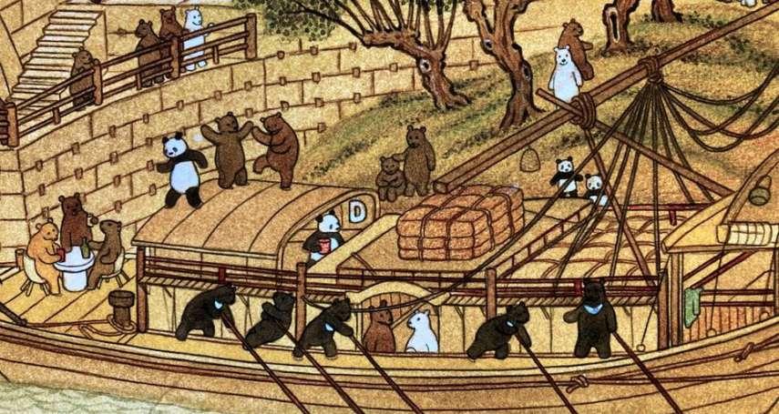 台灣黑熊淪中國貓熊苦力?地下街廣告遭轟「令人不舒服」,台鐵給回應了