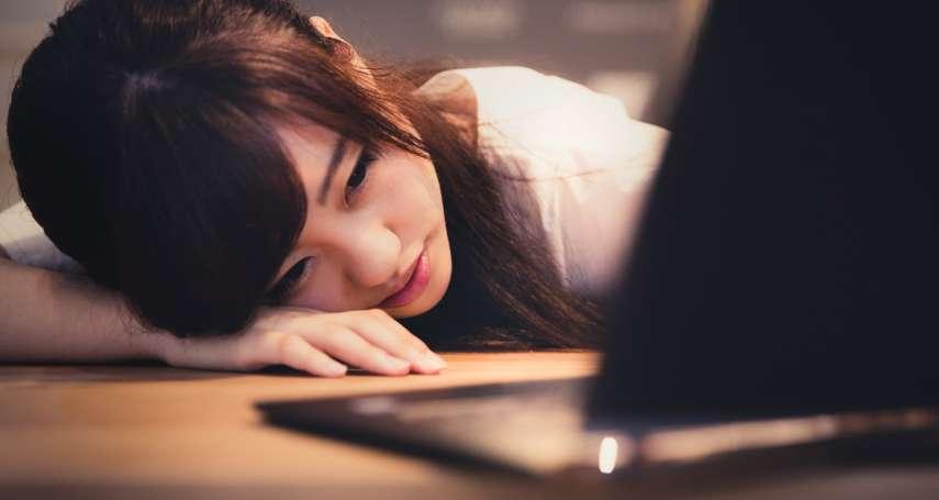 給在職場精疲力盡的你:常受小事影響,一整天都很在意?2張圖認識「高敏感人」才有的特質