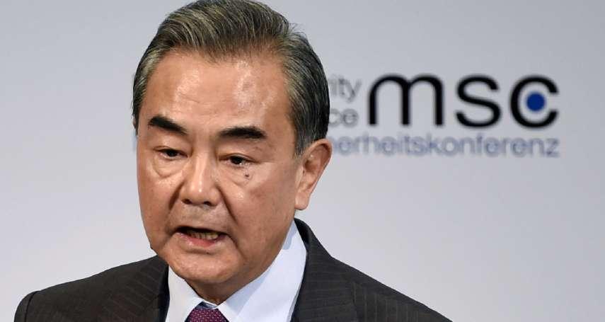 王毅訪馬來西亞前,中國漁船被扣 為何北京還大方送上利多?