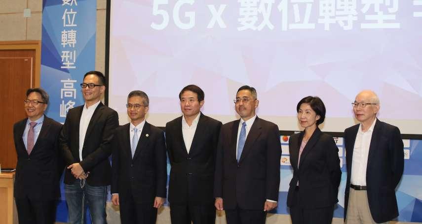 5G第二波釋照 台灣大憂重蹈WiMAX覆轍
