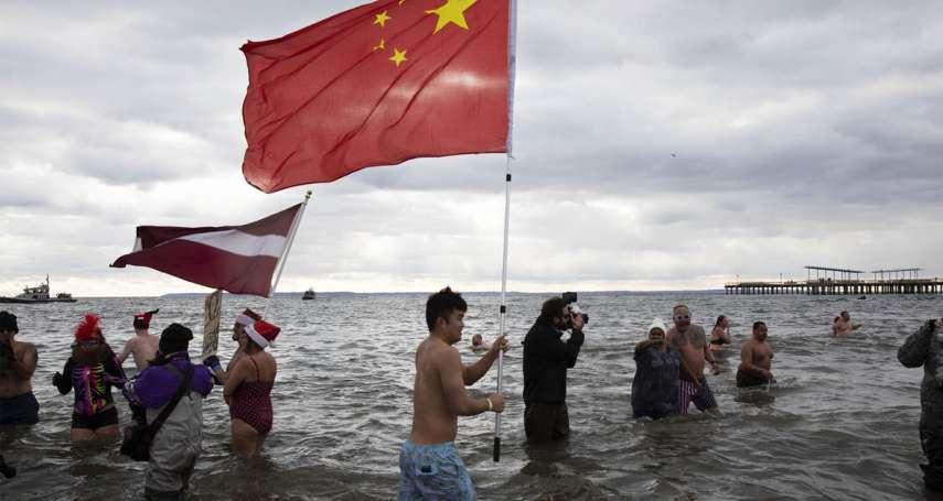 舊帝國眼中的新帝國崛起:讀《全球只剩北京標準時間》