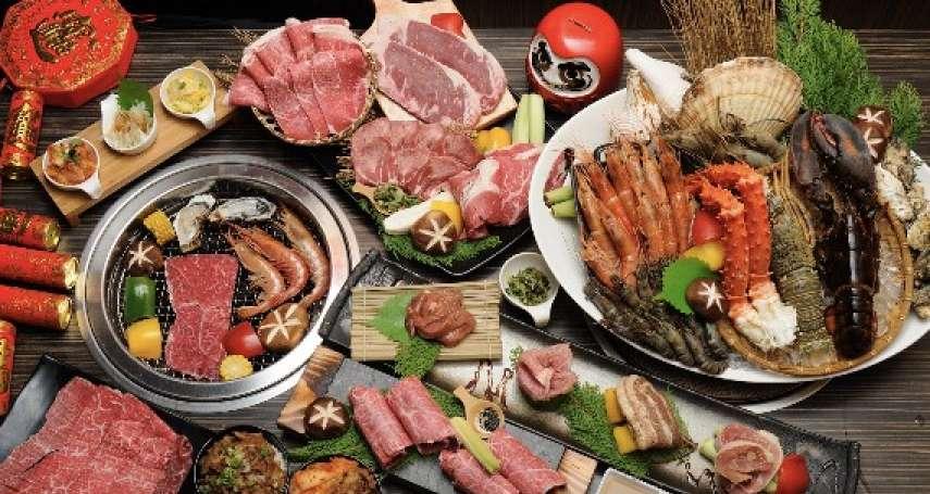吃到飽控看這裡!公開全台10大「一個人吃也OK」超人氣燒肉店,天使紅蝦、翼板牛全吃到飽