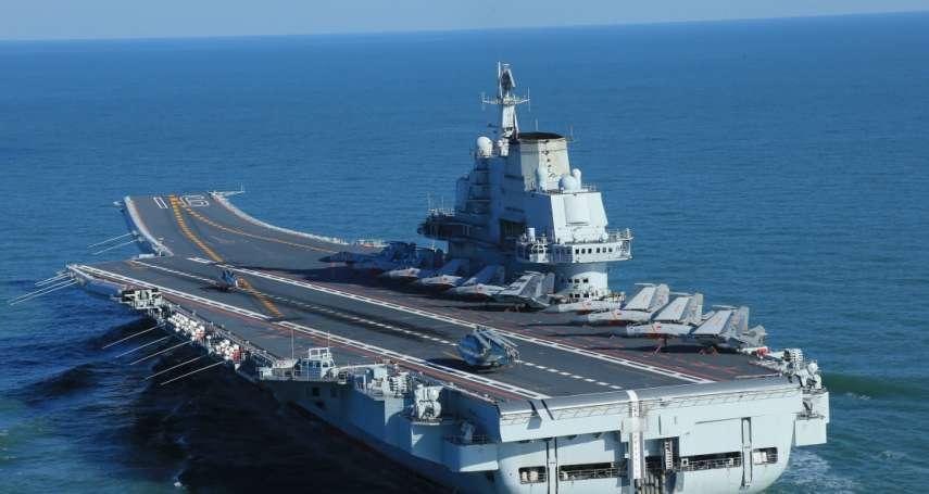 這六艘中國軍艦正在台灣附近蠢動!解放軍發言人:台灣周邊海域的類似軍演,未來將常態化舉行