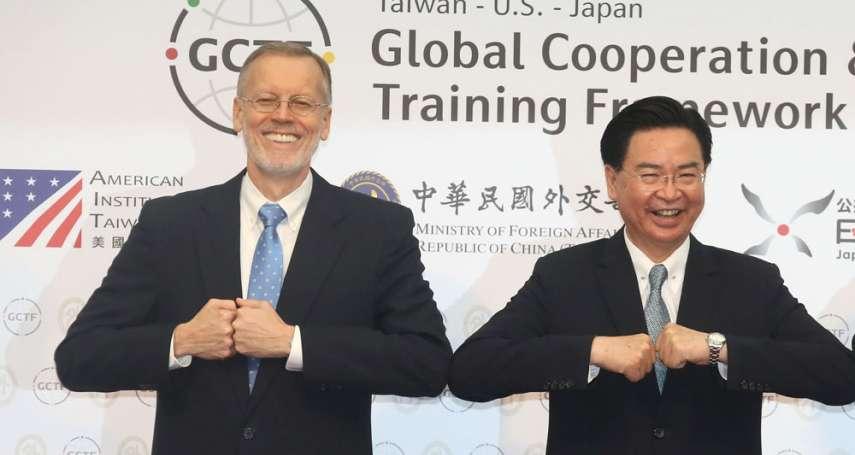 翁履中觀點:不打算復交,誰對臺灣開美國玩笑?