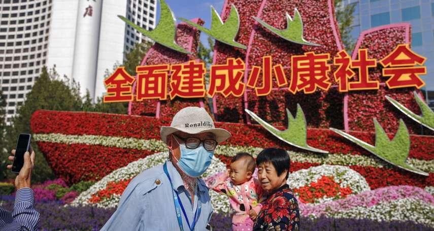 「十一長假」熱門去處竟是武漢!中國度過新冠肺炎疫情,境內旅遊人數上看6億