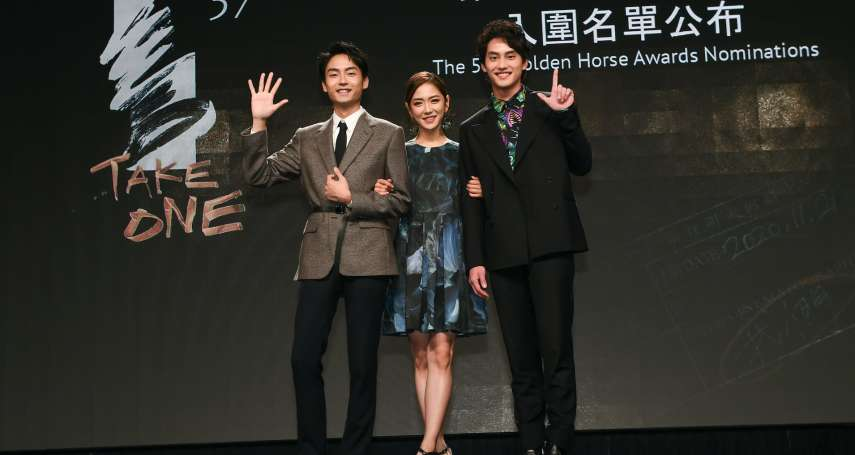 米果專欄:少了中國電影的金馬獎