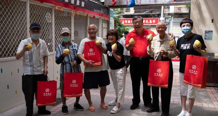 華南銀行採購文旦 力挺農民分享愛