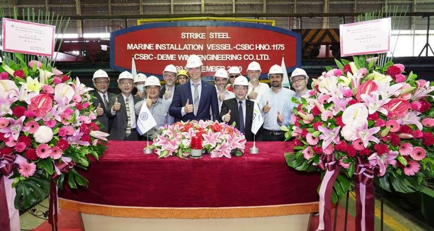 首艘自建大型浮吊船開工 引領台灣航向新能源時代
