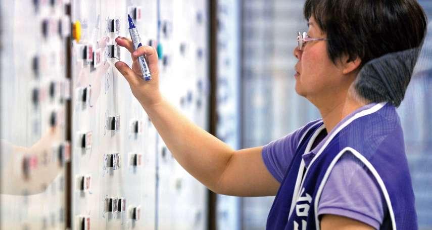 陳錦稷專欄:保險業經營陷困境,接軌國際得循序漸進