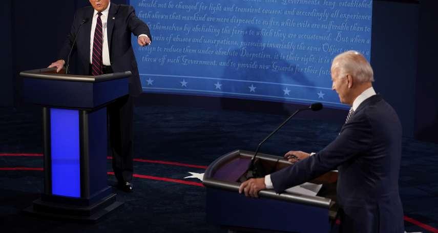 多維觀點》爭議2020:美國面臨最嚴重選舉危機