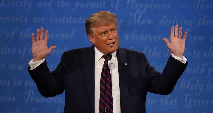 病毒總統鬼見愁》候選人電視辯論會改為「遠距虛擬」進行 川普痛斥荒謬,拒絕參加