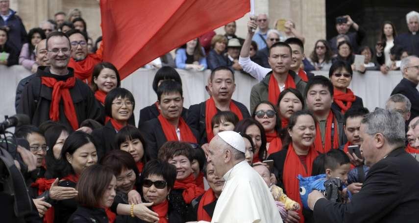 教宗怕觸怒北京,拒見美國務卿?龐畢歐訪呼籲方濟各:鼓起勇氣,對中國硬起來!