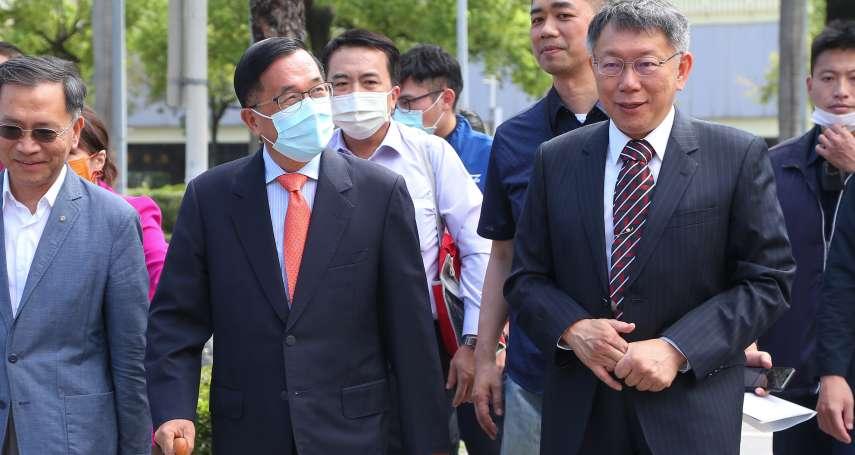 昔批馬關扁今3人同台 柯文哲:停在互相砍殺的局面,台灣就繼續亂下去