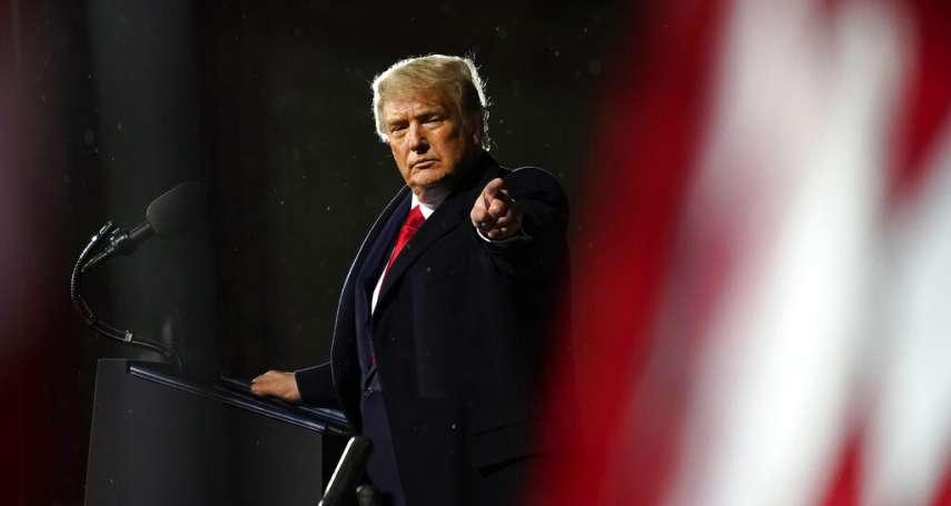 解析》 震撼全球的「十月驚奇」!川普遭新冠病毒狙擊,對總統大選與美國政局有何影響