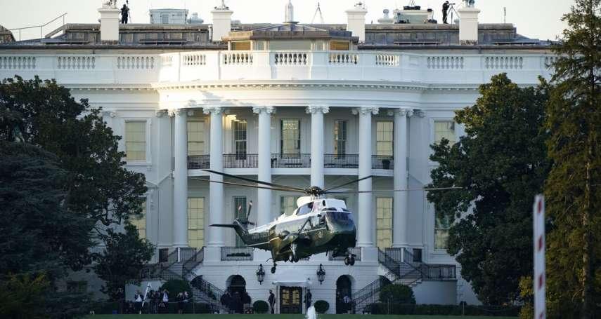 幫總統搬家有多「瘋狂」?川普離開白宮之後,要在5小時內為拜登整頓好新家