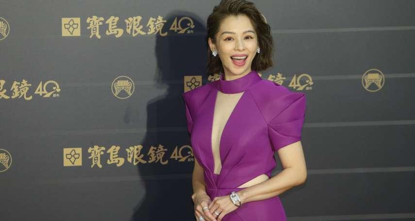 金曲31收視人口跌40萬 陳珊妮、徐若瑄最吸睛