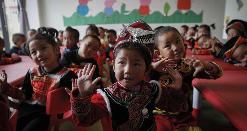 解析》「模範少數民族」內蒙古為何爆發雙語教學爭議?關於中國少數民族政策的8個問題